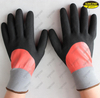 Nitrile double coated sandy finish oil resistant work gloves