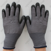 Black PU Palm Coated Smooth Finish with U3 Line Seamless Knit
