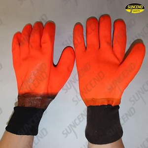 Hi-viz PVC coated winter use work gloves