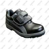 STEEL TOE CAP MID SOLE ANKLE CUT SAFETY FOOTWEAR SHOES