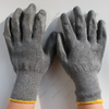 Crinkle Latex Palm Coated Work Protective Cheap Gloves