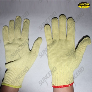 Yellow cotton knitted work gloves