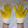 Smooth finish latex rubber coated work gloves