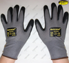 Nitrile Palm Coated Oil Resistant Work Gloves