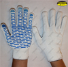 Cheap PVC dots hand gloves for safety protection