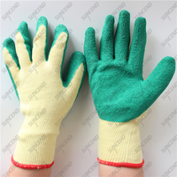 Winter construction work green crinkle custom latex gloves with terry
