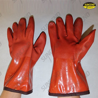 PVC Double dipped cold-resistant gloves