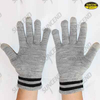 Grey touch screen gloves