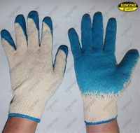 Wholesale smooth latex coated mechanical work gloves