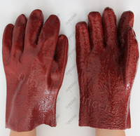 27cm cotton liner full coated rough finish chocolated PVC work gloves