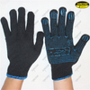 Single Side PVC Dotted Knitted Cotton Gloves